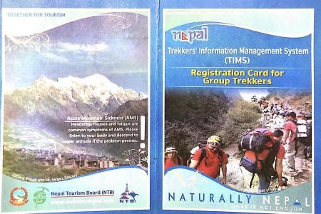 ネパール トレッキング 許可 証: トレッカー用TIMS許可証